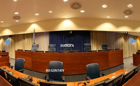 Virtual Tour of Courtroom I
